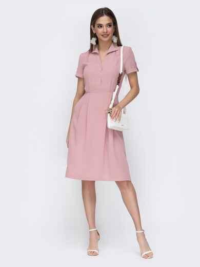 Пудровое платье с расклешенной юбкой 45338, фото 1