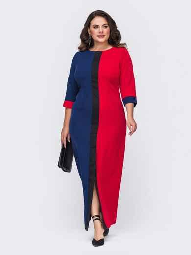Длинное платье батал приталенного кроя тёмно-синее 50904, фото 1