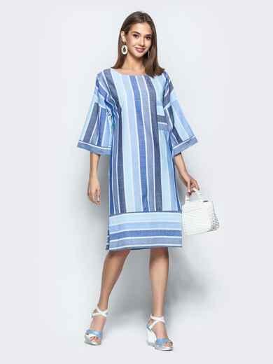 Оригинальное платье oversize в полоску с карманами голубое 21928, фото 1