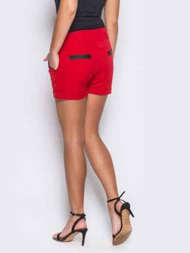 Красные шорты на молнии с карманами по бокам 12119, фото 3