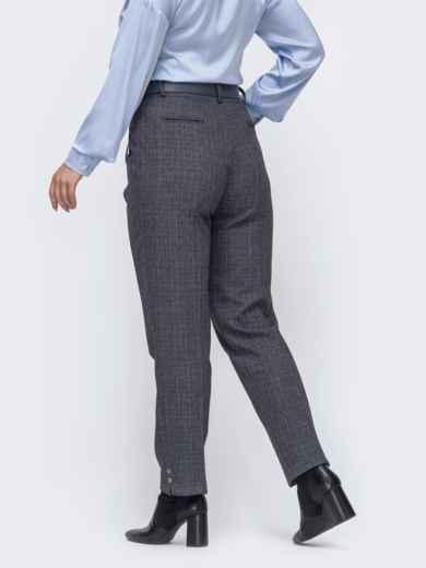 Зауженные брюки большого размера серые 50914, фото 2
