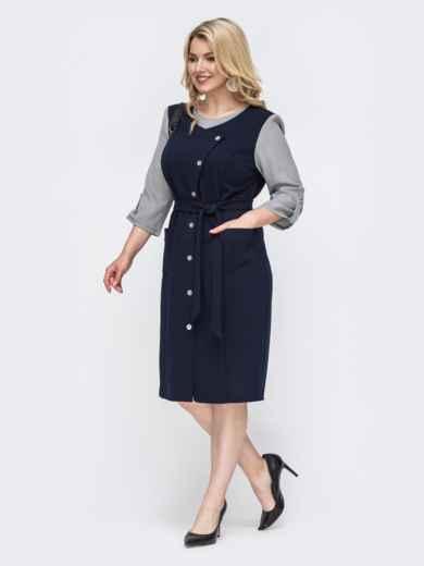 Тёмно-синее платье батал с контрастными рукавами 49819, фото 2