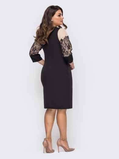 Приталенное платье батал с кружевными вставками бежевое 51317, фото 2
