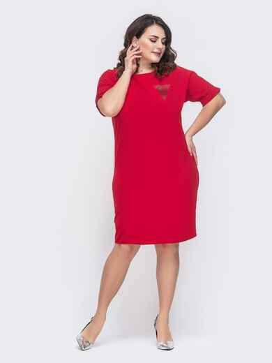 Свободное платье батал красного цвета 46134, фото 1