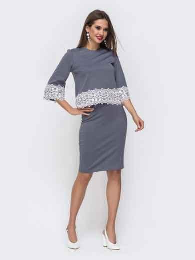 Серый комплект из юбки и кофты с кружевом по низу 42624, фото 2
