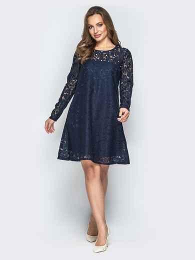 Гипюровое платье-трапеция с жемчужинами на кокетке синее 20602, фото 1