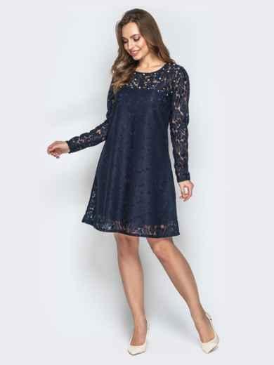 Гипюровое платье-трапеция с жемчужинами на кокетке синее 20602, фото 2