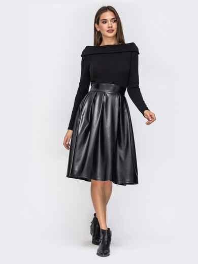 """Платье с вырезом """"лодочка"""" и юбкой из эко-кожи чёрное 42335, фото 1"""