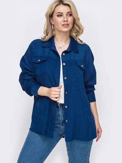 Свободная рубашка батал из вельвета синяя 49827, фото 1