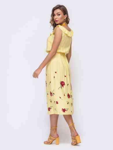 Желтое платье вышивкой и открытыми плечами 48318, фото 2