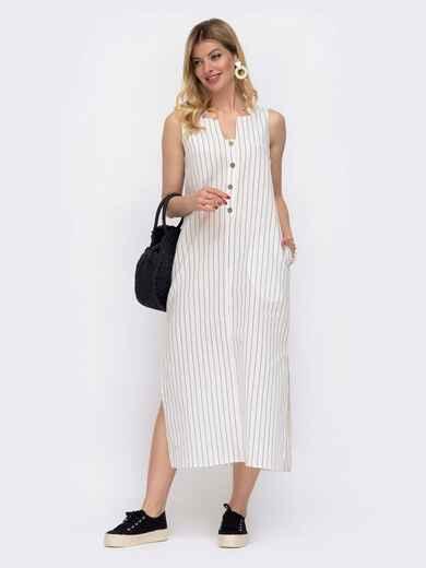 Длинное платье из льна в полоску молочное 48067, фото 1