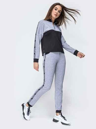 Спортивный костюм из кофты и брюк со вставками серый 44671, фото 1