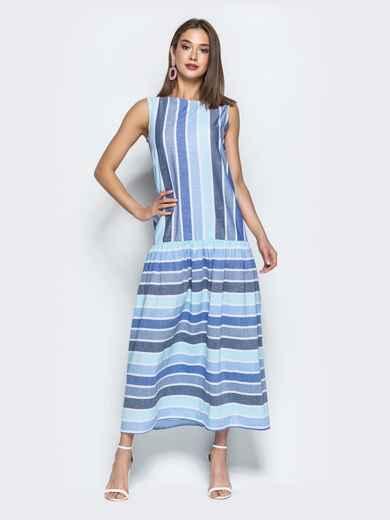 Платье в широкую полоску с заниженной талией голубое 21930, фото 1