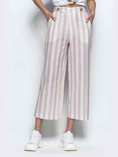Бежевые брюки-кюлоты в полоску 22053, фото 1