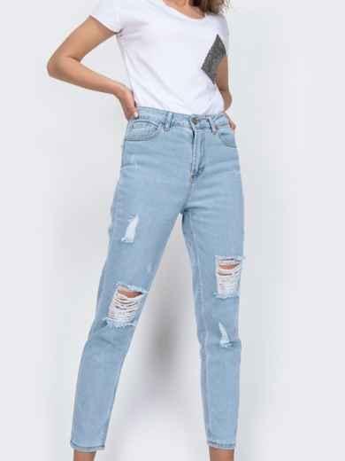 Рваные джинсы светло-голубого цвета 48910, фото 2