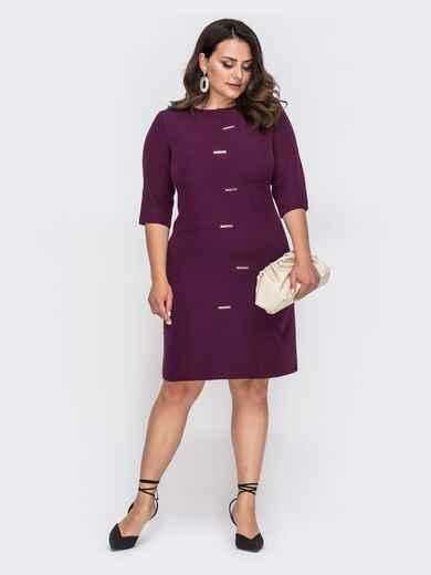 Приталенное платье-миди большого размера бордовое 49876, фото 1