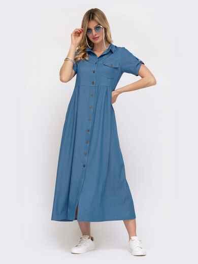 Платье-рубашка в пол из облегченного денима голубое - 48040, фото 1 – интернет-магазин Dressa