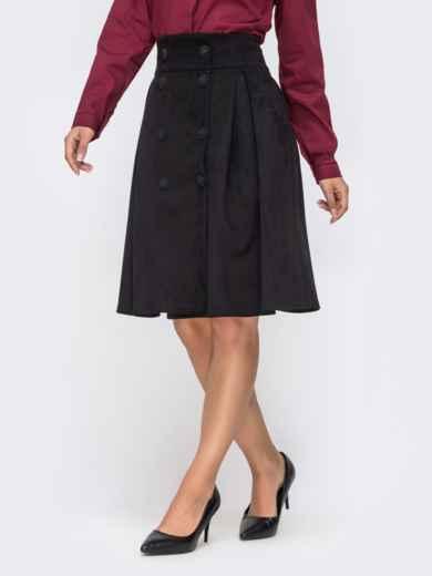 Расклешенная юбка из искусственной замши на пуговицах чёрная 41500, фото 1
