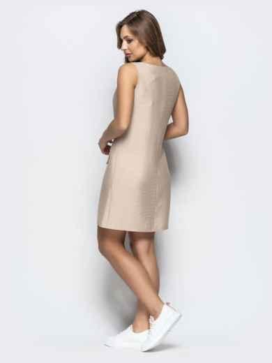 Бежевое платье прямого кроя с карманами обманками 21597, фото 3
