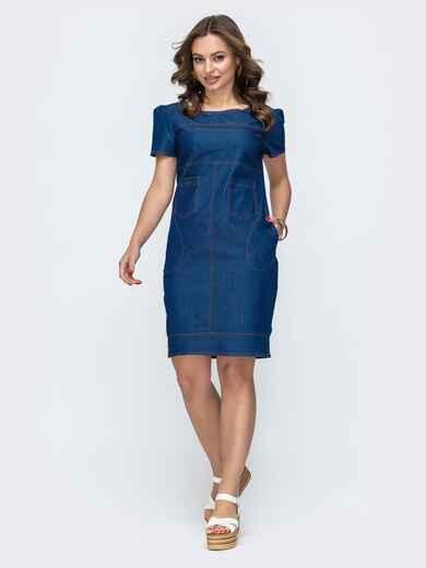 Синее платье приталенного силуэта с карманами 47000, фото 1