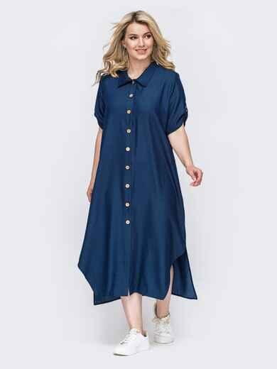 Темно-синее платье-рубашка батал с разрезами по бокам 49889, фото 1