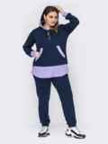 Темно-синий костюм батал из худи с контрастными вставками и штанов 53249, фото 2