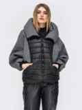 Куртка с объемным воротником цвета графит 45417, фото 2