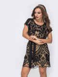 Двухслойное платье с пайетками на фатине бежевое 42843, фото 3