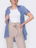 Зауженные брюки бежевого цвета на молнии 46990, фото 3